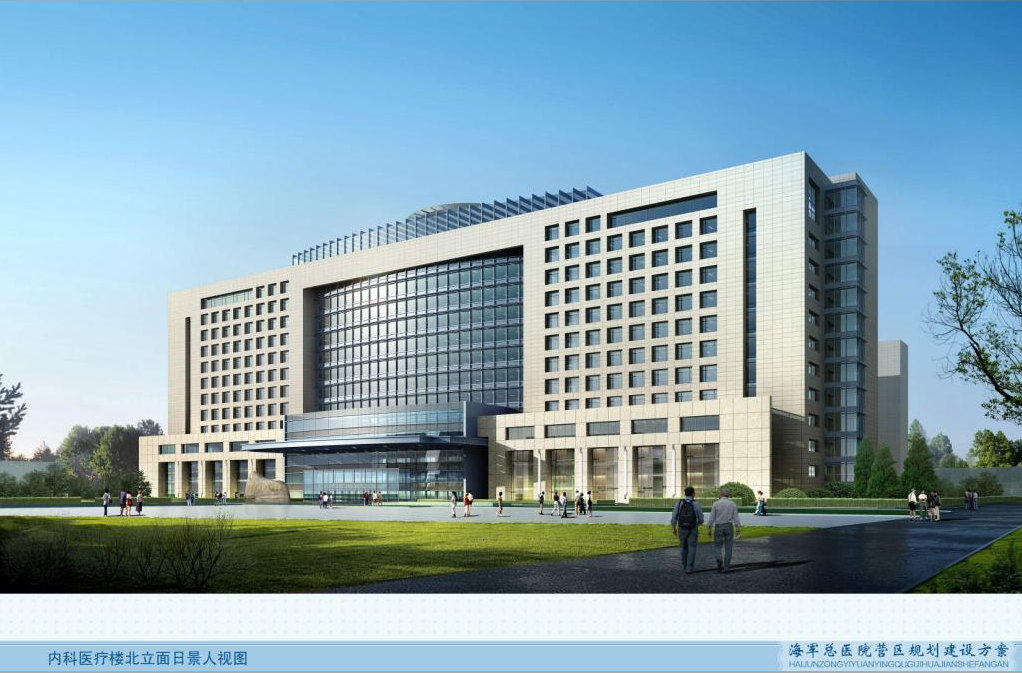 The Navy General Hospital 9931 project.png